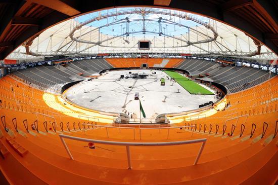 Vista diurna del estadio Ciudad de La Plata, uno de los principales escenarios de la Copa América/EFE