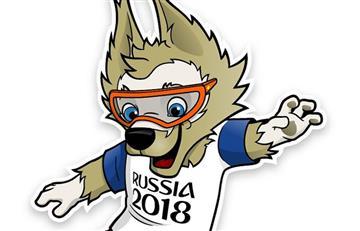 "Mundial de Rusia 2018 ya tiene mascota oficial, un lobo llamado ""Zabivaka"""