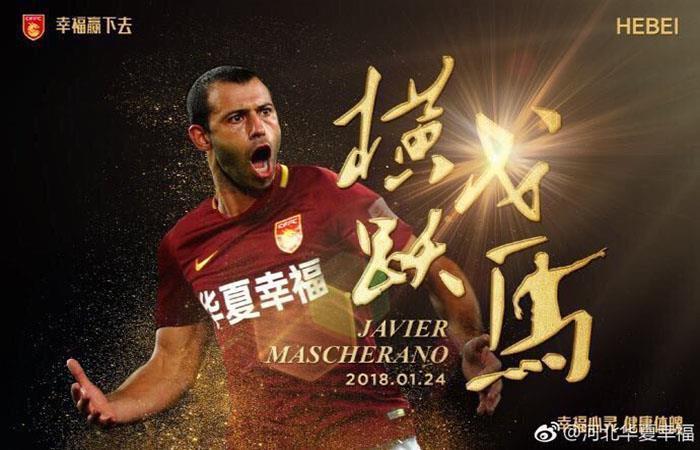 Javier Mascherano ya es parte del Hebei Fortune. Foto: Twitter