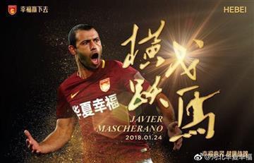 Javier Mascherano ya es jugador del Hebei Fortune