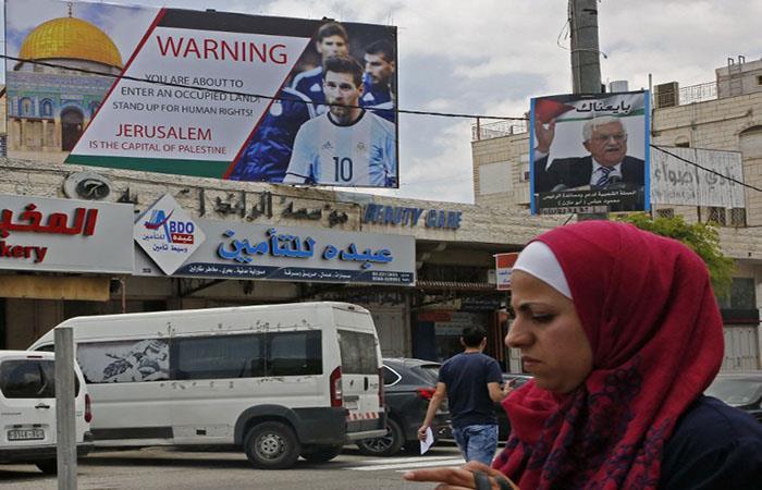 Resultado de imagen para israel vs argentina